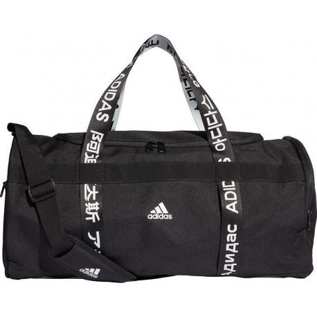 Adidas 4ATHLTS Duffel Bag Medium FJ9352