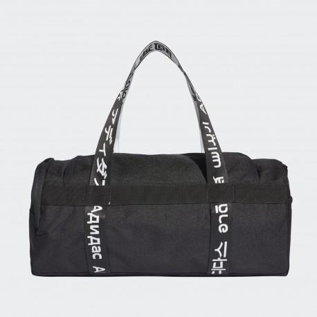 Adidas 4ATHLTS Duffel Bag Small  FJ9353